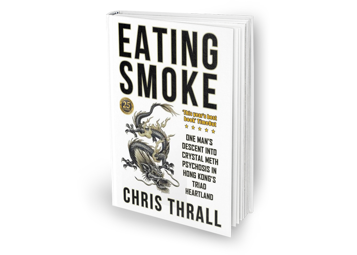 Chris Thrall - Eating Smoke
