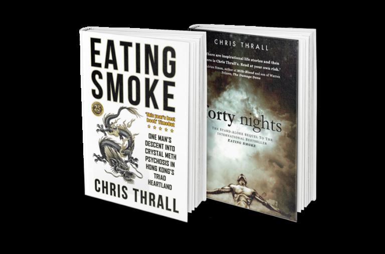 Chris Thrall - Author