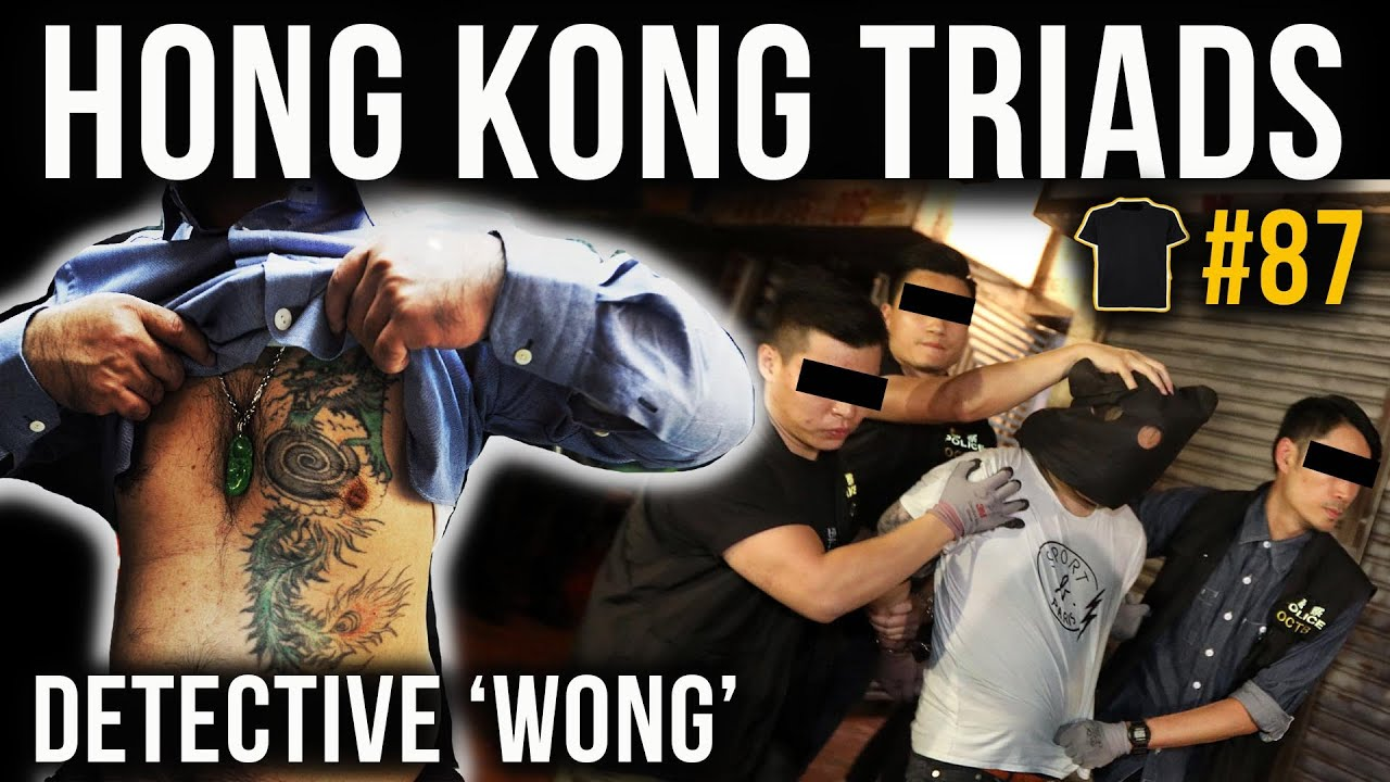 Hong Kong's Undercover Triad Police | #87